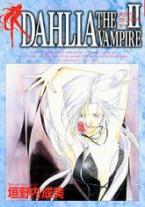 Dahlia Cover